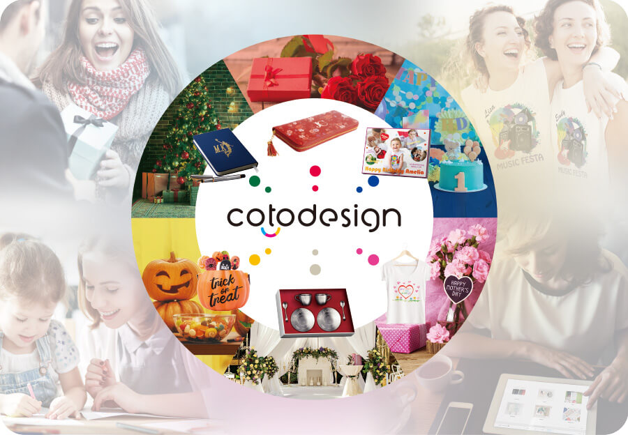 cotodesign makes sakes and smiles